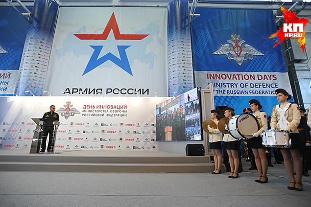 Ρωσικές ημέρες καινοτομίας