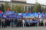 В Волгограде профсоюзы провели митинг «За справедливую бюджетную политику!»