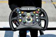 В Сочи прошел Гран-при России королевских гонок
