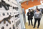 На ВДНХ открылась крупнейшая в России выставка средств обеспечения безопасности государства «Интерполитех»