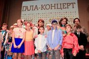 Гала-концерт лауреатов конкурса «Успешная семья-2015»