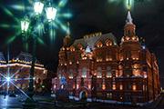 Москву украсили тысячи вечерних огней