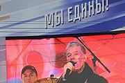 Шествие в честь Дня народного единства на Тверской