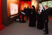 В Манеже открылась мультимедийная выставка-форум «Православная Русь»