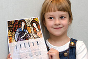 В Волгограде открылась выставка детских рисунков «Листая страницы книг»