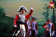 Балет «Пламя Парижа» в Новосибирском оперном театре