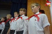 Школьников села Казьминское принимали в пионеры