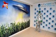 В Новосибирске открылся «Музей инопланетян»