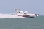 Уникальный самолет-амфибия Бе-200ЧС МЧС России тушит пожары в Индонезии