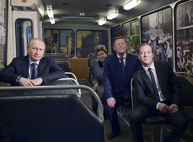 В Екатеринбурге открыли Президентский центр имени Бориса Ельцина