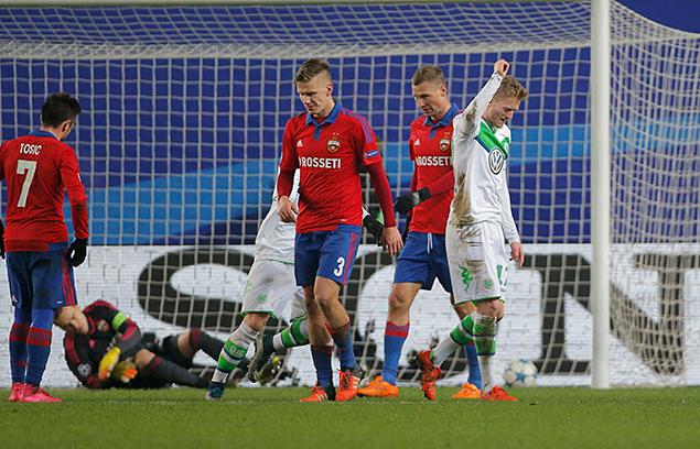 Уступив в матче 5-го тура группового этапа Лиги чемпионов «Вольфсбургу», ЦСКА лишился шансов на выход в плей-офф турнира