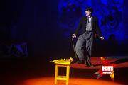 Премьера 8-го международного фестиваля клоунов
