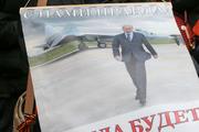 Пикет перед турецким консульством в СПб