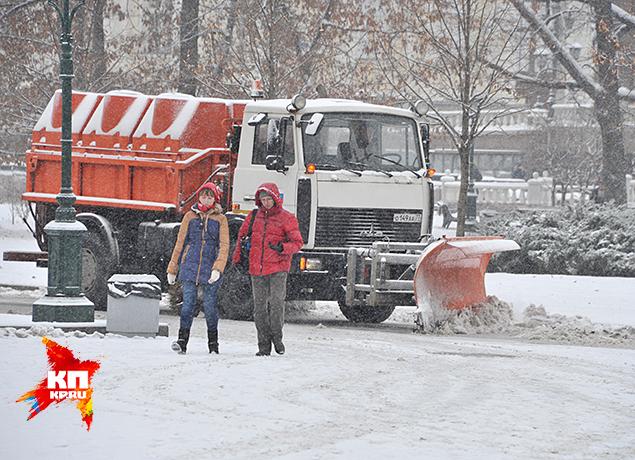 Москву накрыл сильный снегопад