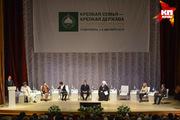 В Ставрополе начал работу 4-й форум Всемирного русского народного собора