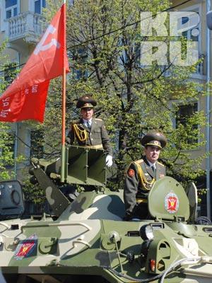Как Ярославль отметит День Победы?