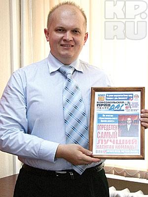 Самый лучший капитан команды - Юрий Сеношенко (филиал №2214 банка ВТБ 24)