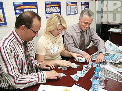 Команда «Рублевка» справляется ловко!