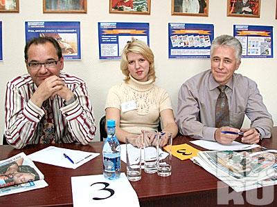 Евгений Косса (ОАО «Форбанк»), Лили-Анна Соколова (ОАО «Русь-Банк»), Андрей Корчагин (ООО «Сибсоцбанк»)