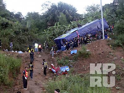 Автокатастрофа в Тайланде