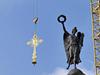 Свято-Троицкому собору вернули крест