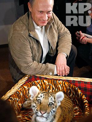 Владимир Путин показал подарок