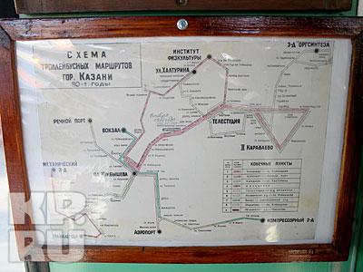 Схема троллейбусных маршрутов