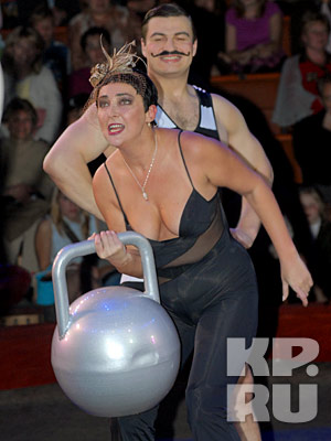 В Цирке Певица Лолита Милявская, пожалуй, единственная из наших эстрадных п