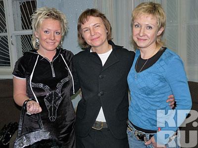 На концерт Светланы пришли ее воронежские сестры Надя (слева) и Лена