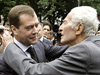 Президент отметил годовщину агрессии Грузии во Владикавказе