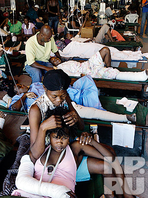 Госпиталь для пострадавших