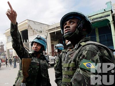 Бразильские бойцы из миссии ООН
