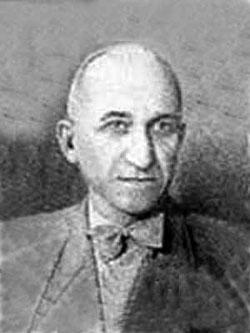 Вася Василек Песню
