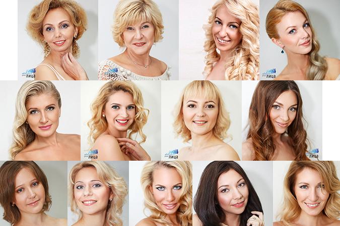 Стартовал праздник красоты и очарования «Миссис Пермь 2015»