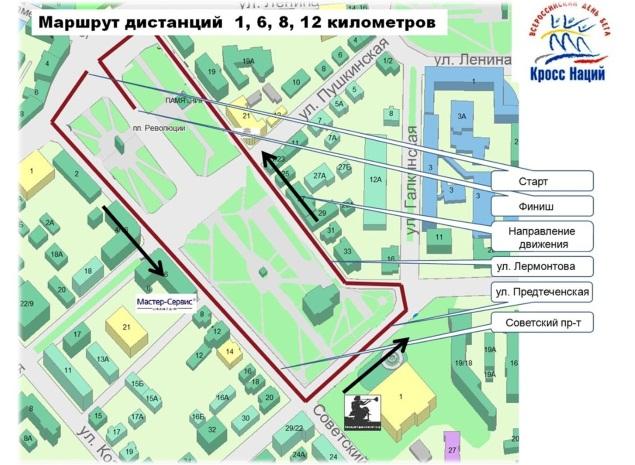 Обнародована схема маршрута «