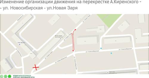 В Красноярске на улицах
