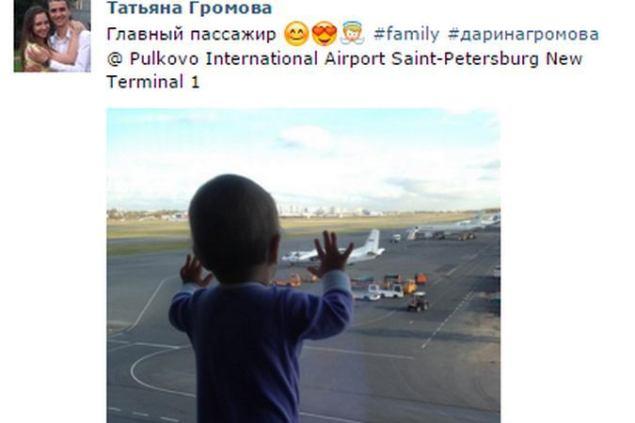 Громова татьяна санкт петербург тему