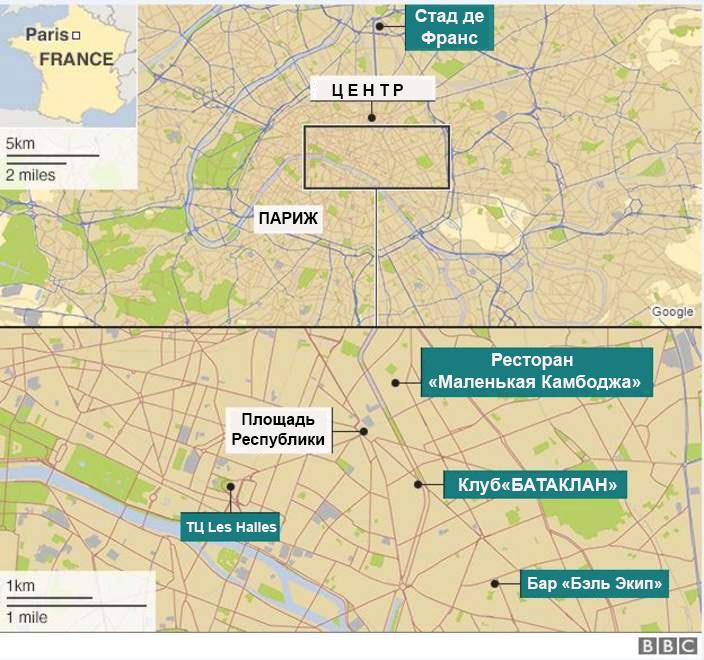 Карта парижских терактов 13 ноября 2015 г.