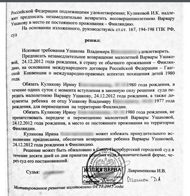 Алексей МАВЛИЕВ