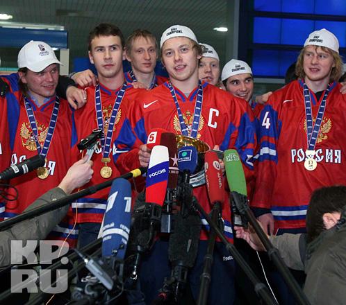 РОССИЯ – ЧЕМПИОН МИРА!!! 369313