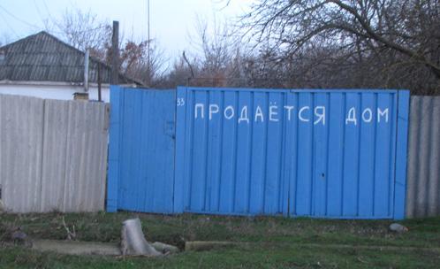 В хуторах юга и юго-востока Ставропольского края такие надписи на воротах - уже привычная часть «пейзажа». Уезжают в основном русские.