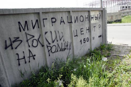 Подобные надписи - норма для Ставрополья