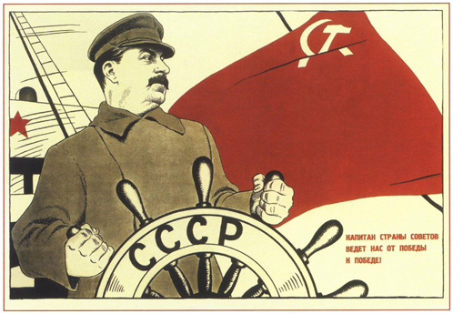 По одному из мифов, зодиакальную схему метро предложил проницательный Сталин