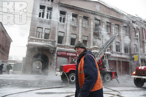 Сгорело здание