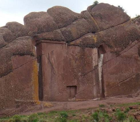 Портал Араму Муру.