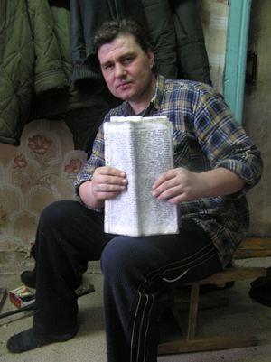 Житель Родников Анатолий Тряшин из-за секты угодил в психбольницу. Листы в его руках - псалмы, которые мужчина читал трижды в день.