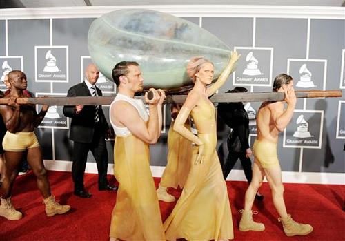 Гага прибыла по особенному