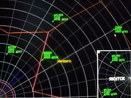 Метка от НЛО обозначена 00000