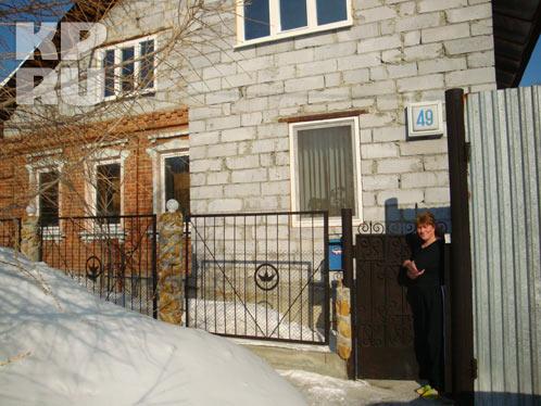 В бумагах сказано: у налоговой есть сведения, что по этому адресу были зарегистрированы иностранцы. А значит, Кривенковы получали доход со сдачи в аренду жилья. А с дохода должны заплатить налог.