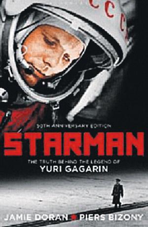 «Звездный человек: правда, которая стоит за легендой о Юрии Гагарине»